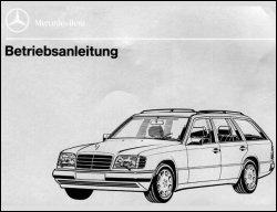 ремонт и эксплуатация mercedes w124 1985-1995 гг #4