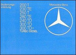Литература w123 [Mercedes-Benz]